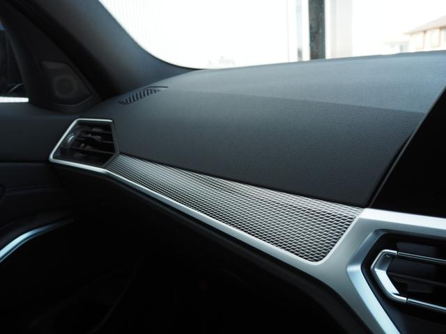 320i Mスポーツ 認定中古車 ワンオーナー コンフォートPKG パーキングアシストプラス ヘッドアップディスプレイ 前後ドライブレコーダー ジャスチャーコントロール(27枚目)