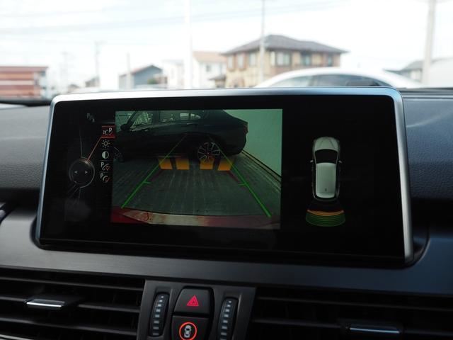 218dアクティブツアラー ワンオーナー 認定中古車 パーキングサポート ETC(20枚目)