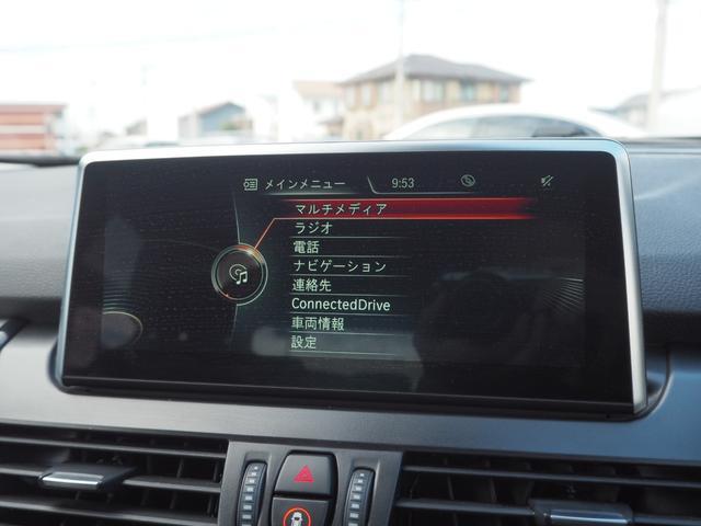 218dアクティブツアラー ワンオーナー 認定中古車 パーキングサポート ETC(21枚目)