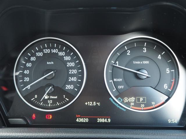 218dアクティブツアラー ワンオーナー 認定中古車 パーキングサポート ETC(23枚目)