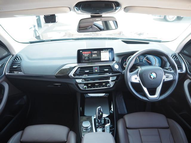 xDrive 20d Xライン 認定中古車 ハイラインPKG セレクトPKG モカレザー 電動SR HUD 純正ドラレコ アンビエントライト 社外リアモニター(12枚目)