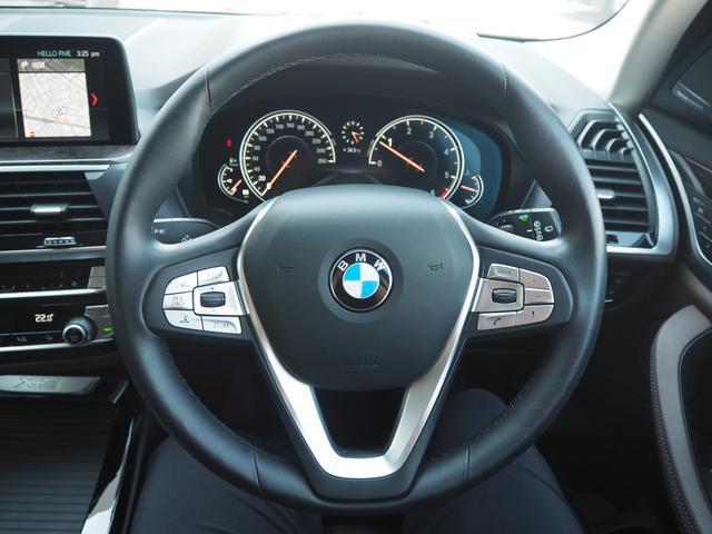 xDrive 20d Xライン 認定中古車 ハイラインPKG セレクトPKG モカレザー 電動SR HUD 純正ドラレコ アンビエントライト 社外リアモニター(13枚目)