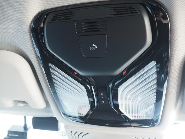 xDrive 20d Xライン 認定中古車 ハイラインPKG セレクトPKG モカレザー 電動SR HUD 純正ドラレコ アンビエントライト 社外リアモニター(19枚目)