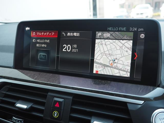 xDrive 20d Xライン 認定中古車 ハイラインPKG セレクトPKG モカレザー 電動SR HUD 純正ドラレコ アンビエントライト 社外リアモニター(20枚目)