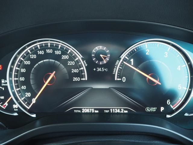 xDrive 20d Xライン 認定中古車 ハイラインPKG セレクトPKG モカレザー 電動SR HUD 純正ドラレコ アンビエントライト 社外リアモニター(25枚目)