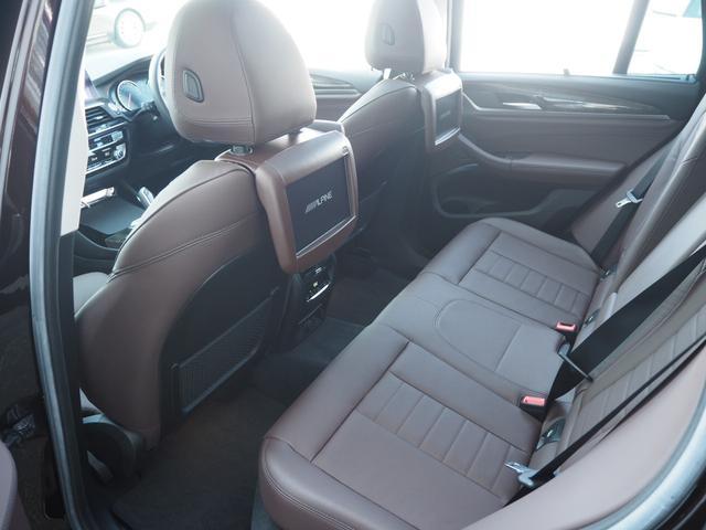 xDrive 20d Xライン 認定中古車 ハイラインPKG セレクトPKG モカレザー 電動SR HUD 純正ドラレコ アンビエントライト 社外リアモニター(30枚目)