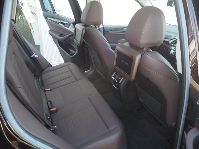 xDrive 20d Xライン 認定中古車 ハイラインPKG セレクトPKG モカレザー 電動SR HUD 純正ドラレコ アンビエントライト 社外リアモニター(32枚目)