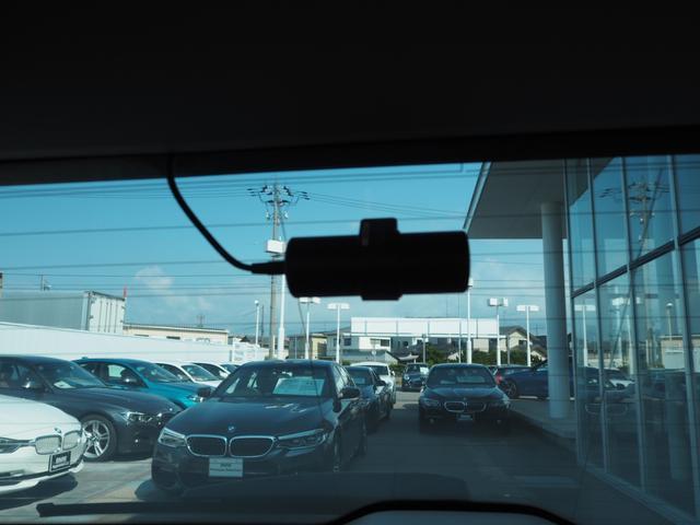 xDrive 20d Xライン 認定中古車 ハイラインPKG セレクトPKG モカレザー 電動SR HUD 純正ドラレコ アンビエントライト 社外リアモニター(37枚目)