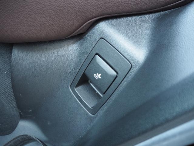 xDrive 20d Xライン 認定中古車 ハイラインPKG セレクトPKG モカレザー 電動SR HUD 純正ドラレコ アンビエントライト 社外リアモニター(38枚目)