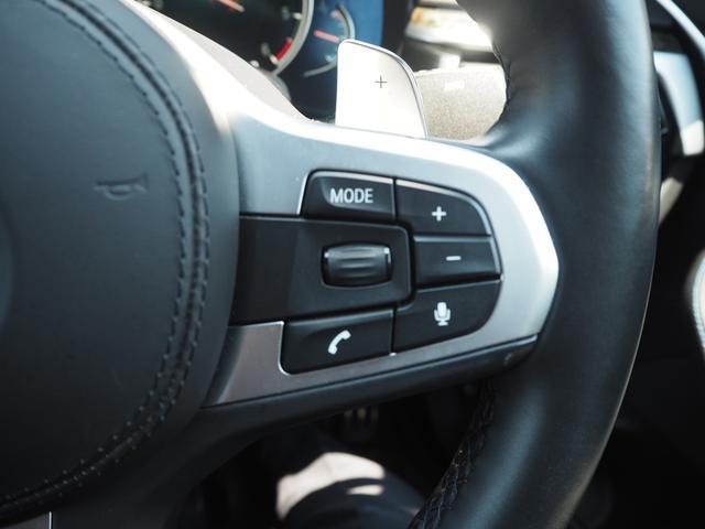523d Mスポーツ オートマティックトランク ハイビーム・アシスタント パーキングアシストプラス ヘッドアップディスプレイ アダプティブLEDヘッドライト TVファンクション HIFIスピーカー アンビエントライト(15枚目)