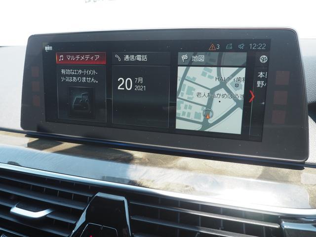 523d Mスポーツ オートマティックトランク ハイビーム・アシスタント パーキングアシストプラス ヘッドアップディスプレイ アダプティブLEDヘッドライト TVファンクション HIFIスピーカー アンビエントライト(19枚目)