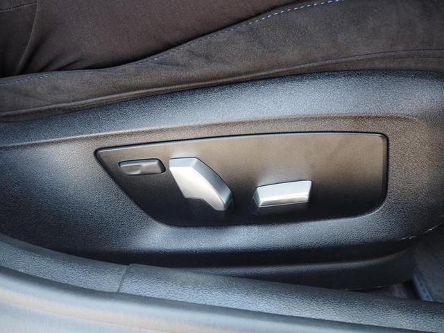 523d Mスポーツ オートマティックトランク ハイビーム・アシスタント パーキングアシストプラス ヘッドアップディスプレイ アダプティブLEDヘッドライト TVファンクション HIFIスピーカー アンビエントライト(32枚目)