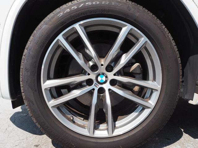 xDrive 20d Mスポーツ 認定中古車 ハイラインPKG 黒革 純正TVチューナー 電動リアゲート(6枚目)
