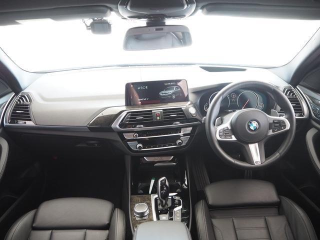 xDrive 20d Mスポーツ 認定中古車 ハイラインPKG 黒革 純正TVチューナー 電動リアゲート(9枚目)