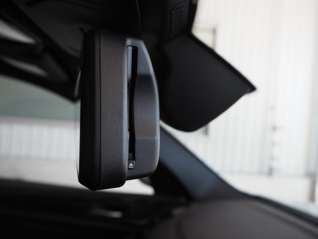 xDrive 20d Mスポーツ 認定中古車 ハイラインPKG 黒革 純正TVチューナー 電動リアゲート(13枚目)