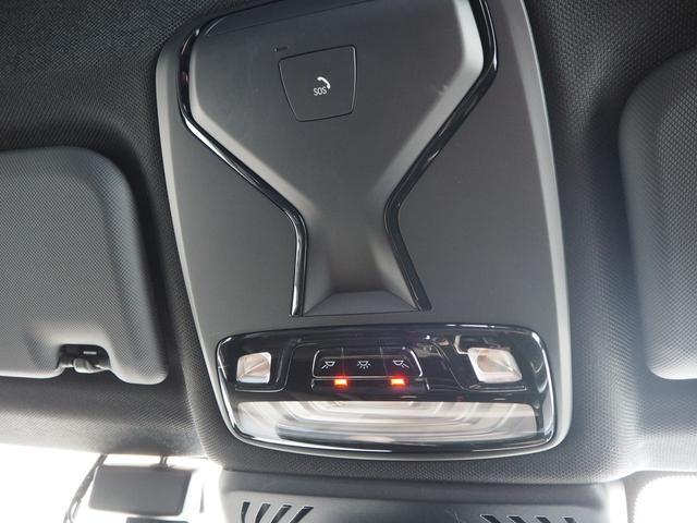 xDrive 20d Mスポーツ 認定中古車 ハイラインPKG 黒革 純正TVチューナー 電動リアゲート(14枚目)