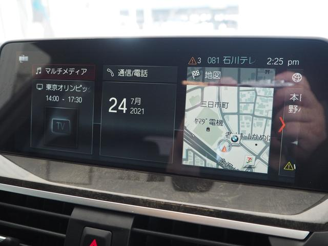 xDrive 20d Mスポーツ 認定中古車 ハイラインPKG 黒革 純正TVチューナー 電動リアゲート(18枚目)