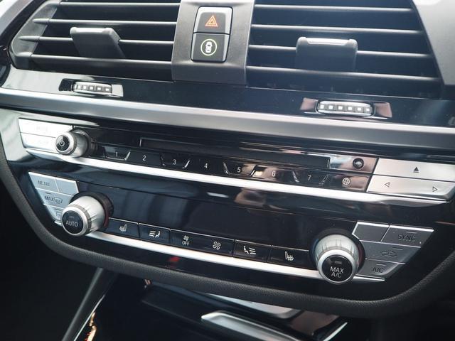 xDrive 20d Mスポーツ 認定中古車 ハイラインPKG 黒革 純正TVチューナー 電動リアゲート(19枚目)