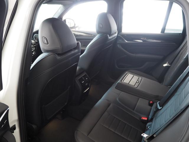 xDrive 20d Mスポーツ 認定中古車 ハイラインPKG 黒革 純正TVチューナー 電動リアゲート(28枚目)