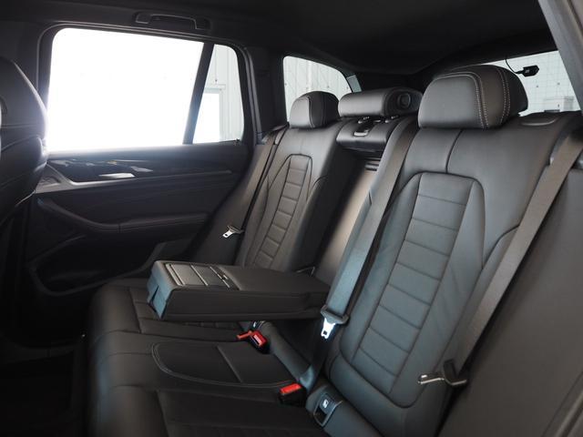 xDrive 20d Mスポーツ 認定中古車 ハイラインPKG 黒革 純正TVチューナー 電動リアゲート(29枚目)
