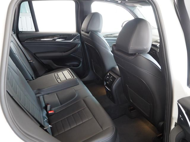 xDrive 20d Mスポーツ 認定中古車 ハイラインPKG 黒革 純正TVチューナー 電動リアゲート(30枚目)