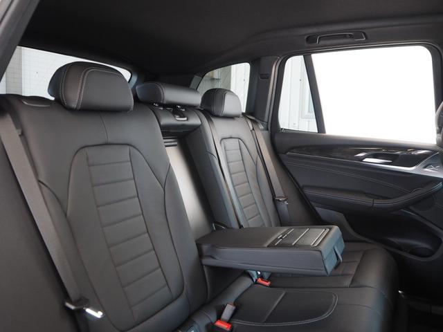 xDrive 20d Mスポーツ 認定中古車 ハイラインPKG 黒革 純正TVチューナー 電動リアゲート(31枚目)