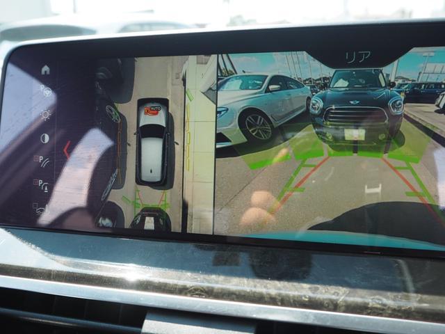 xDrive 20d Mスポーツ 認定中古車 ハイラインPKG 黒革 純正TVチューナー 電動リアゲート(32枚目)
