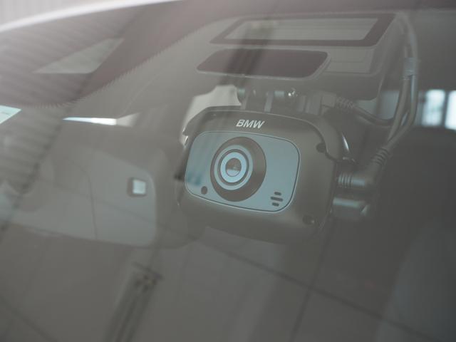 xDrive 20d Mスポーツ 認定中古車 ハイラインPKG 黒革 純正TVチューナー 電動リアゲート(33枚目)