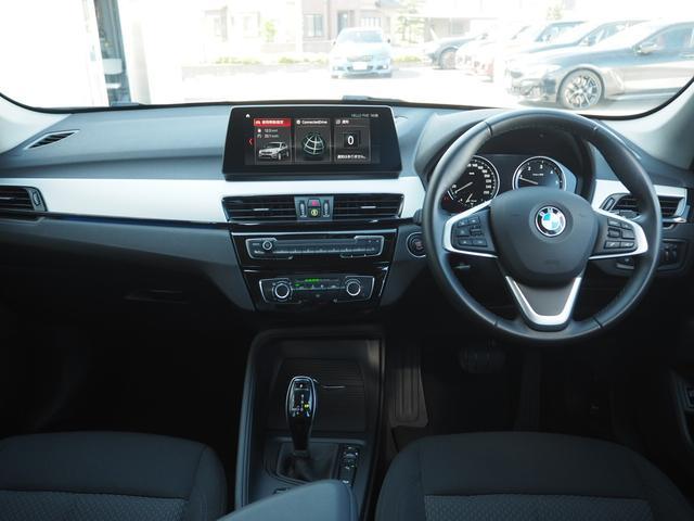 xDrive 18d 認定中古車 アクティブクルーズコントロール コンフォートアクセス フロント電動シート オートマティックトランクリッドオペレーション リヤ・ビュー・カメラ (予想進路 表示機能付)LEDヘッドライト(10枚目)