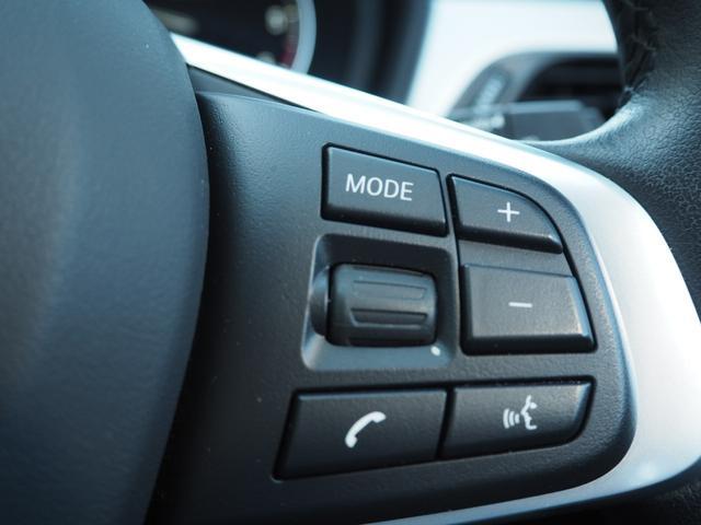 xDrive 18d 認定中古車 アクティブクルーズコントロール コンフォートアクセス フロント電動シート オートマティックトランクリッドオペレーション リヤ・ビュー・カメラ (予想進路 表示機能付)LEDヘッドライト(14枚目)