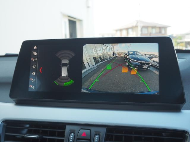 xDrive 18d 認定中古車 アクティブクルーズコントロール コンフォートアクセス フロント電動シート オートマティックトランクリッドオペレーション リヤ・ビュー・カメラ (予想進路 表示機能付)LEDヘッドライト(15枚目)