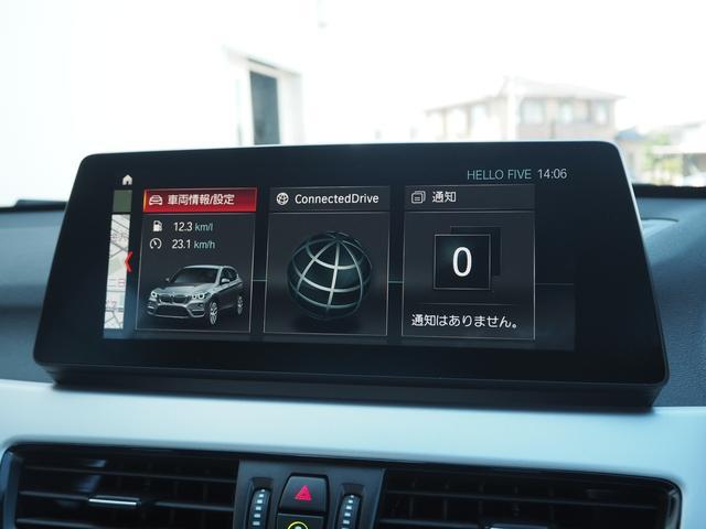 xDrive 18d 認定中古車 アクティブクルーズコントロール コンフォートアクセス フロント電動シート オートマティックトランクリッドオペレーション リヤ・ビュー・カメラ (予想進路 表示機能付)LEDヘッドライト(16枚目)
