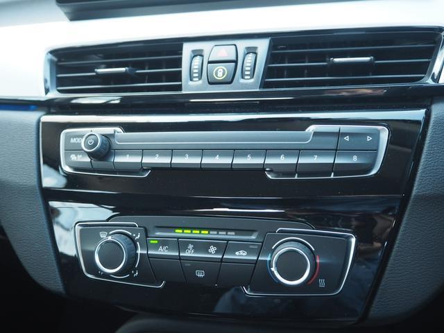 xDrive 18d 認定中古車 アクティブクルーズコントロール コンフォートアクセス フロント電動シート オートマティックトランクリッドオペレーション リヤ・ビュー・カメラ (予想進路 表示機能付)LEDヘッドライト(18枚目)