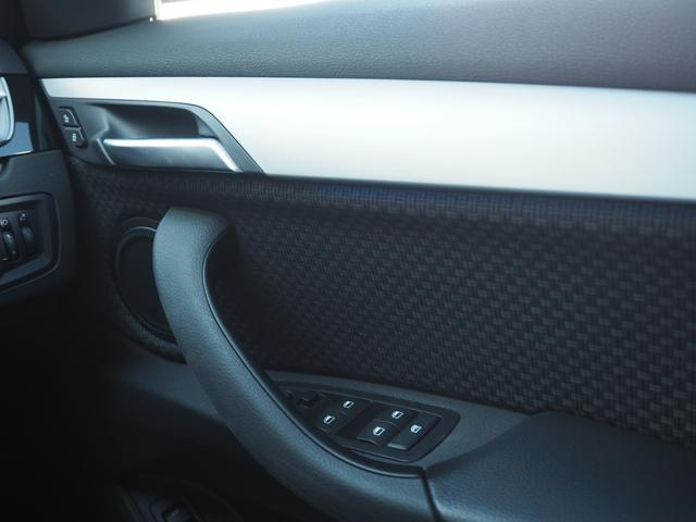xDrive 18d 認定中古車 アクティブクルーズコントロール コンフォートアクセス フロント電動シート オートマティックトランクリッドオペレーション リヤ・ビュー・カメラ (予想進路 表示機能付)LEDヘッドライト(23枚目)