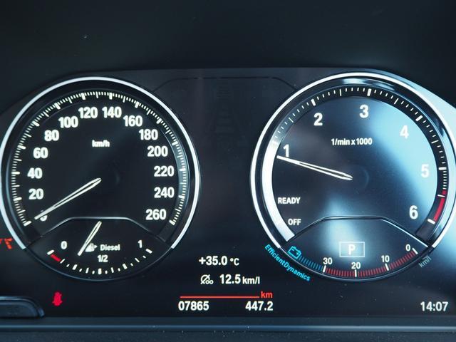 xDrive 18d 認定中古車 アクティブクルーズコントロール コンフォートアクセス フロント電動シート オートマティックトランクリッドオペレーション リヤ・ビュー・カメラ (予想進路 表示機能付)LEDヘッドライト(24枚目)