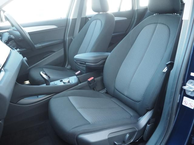 xDrive 18d 認定中古車 アクティブクルーズコントロール コンフォートアクセス フロント電動シート オートマティックトランクリッドオペレーション リヤ・ビュー・カメラ (予想進路 表示機能付)LEDヘッドライト(31枚目)