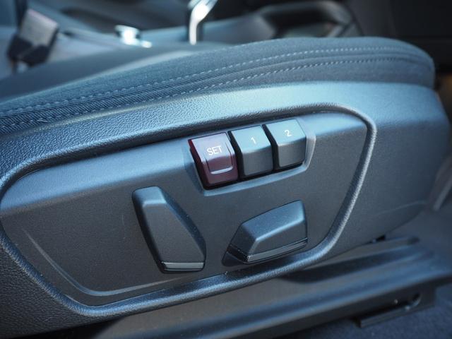 xDrive 18d 認定中古車 アクティブクルーズコントロール コンフォートアクセス フロント電動シート オートマティックトランクリッドオペレーション リヤ・ビュー・カメラ (予想進路 表示機能付)LEDヘッドライト(32枚目)