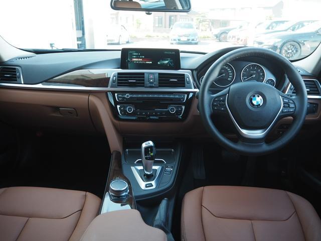 330eラグジュアリーアイパフォーマンス ワンオーナー 認定中古車 サドルブラウンレザー レーンチェンジワーニング ストレージパッケージ アクティブクルーズコントロール リアビューカメラ コンフォートアクセス シートヒーティング(10枚目)