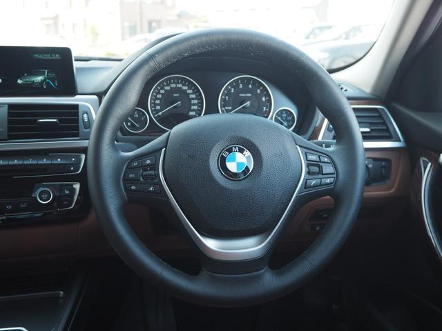 330eラグジュアリーアイパフォーマンス ワンオーナー 認定中古車 サドルブラウンレザー レーンチェンジワーニング ストレージパッケージ アクティブクルーズコントロール リアビューカメラ コンフォートアクセス シートヒーティング(11枚目)