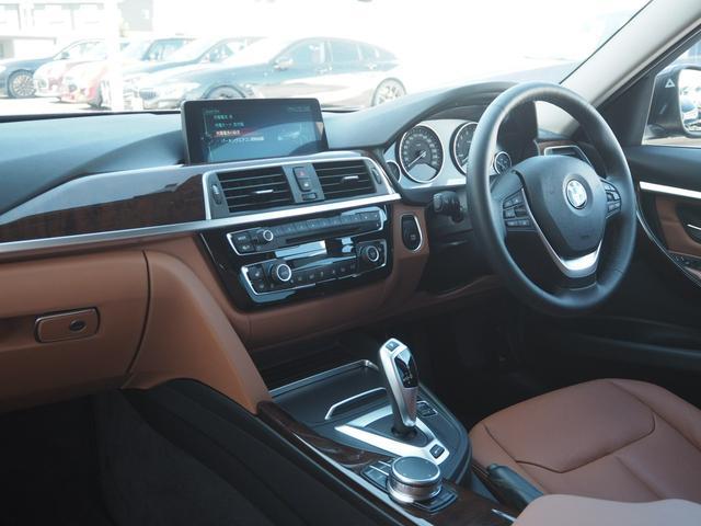 330eラグジュアリーアイパフォーマンス ワンオーナー 認定中古車 サドルブラウンレザー レーンチェンジワーニング ストレージパッケージ アクティブクルーズコントロール リアビューカメラ コンフォートアクセス シートヒーティング(13枚目)