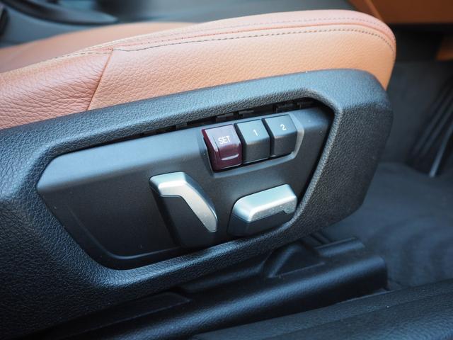 330eラグジュアリーアイパフォーマンス ワンオーナー 認定中古車 サドルブラウンレザー レーンチェンジワーニング ストレージパッケージ アクティブクルーズコントロール リアビューカメラ コンフォートアクセス シートヒーティング(16枚目)
