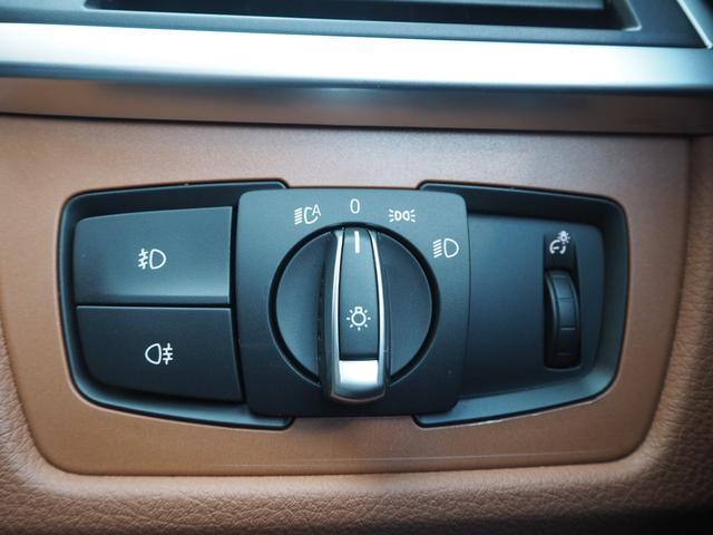 330eラグジュアリーアイパフォーマンス ワンオーナー 認定中古車 サドルブラウンレザー レーンチェンジワーニング ストレージパッケージ アクティブクルーズコントロール リアビューカメラ コンフォートアクセス シートヒーティング(20枚目)