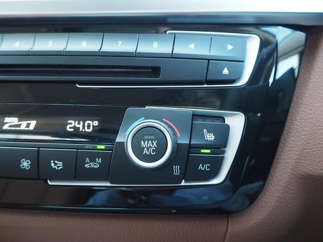 330eラグジュアリーアイパフォーマンス ワンオーナー 認定中古車 サドルブラウンレザー レーンチェンジワーニング ストレージパッケージ アクティブクルーズコントロール リアビューカメラ コンフォートアクセス シートヒーティング(21枚目)