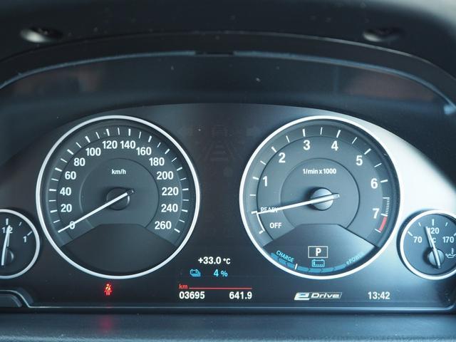 330eラグジュアリーアイパフォーマンス ワンオーナー 認定中古車 サドルブラウンレザー レーンチェンジワーニング ストレージパッケージ アクティブクルーズコントロール リアビューカメラ コンフォートアクセス シートヒーティング(24枚目)