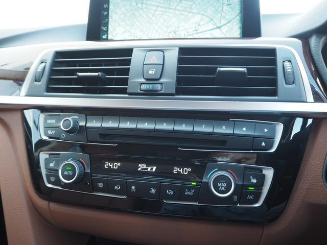 330eラグジュアリーアイパフォーマンス ワンオーナー 認定中古車 サドルブラウンレザー レーンチェンジワーニング ストレージパッケージ アクティブクルーズコントロール リアビューカメラ コンフォートアクセス シートヒーティング(25枚目)