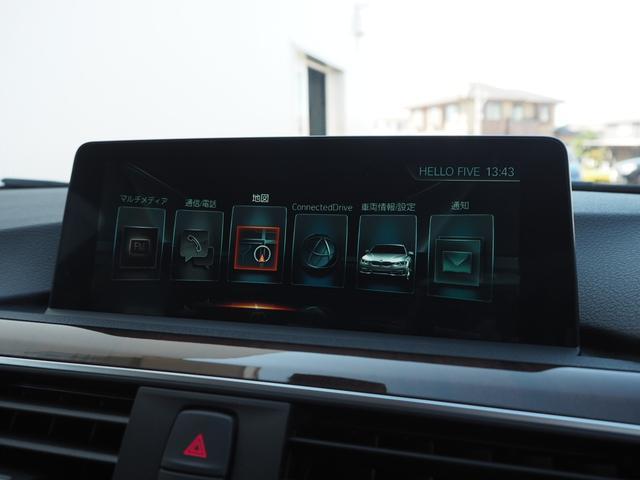 330eラグジュアリーアイパフォーマンス ワンオーナー 認定中古車 サドルブラウンレザー レーンチェンジワーニング ストレージパッケージ アクティブクルーズコントロール リアビューカメラ コンフォートアクセス シートヒーティング(27枚目)