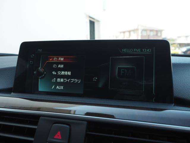 330eラグジュアリーアイパフォーマンス ワンオーナー 認定中古車 サドルブラウンレザー レーンチェンジワーニング ストレージパッケージ アクティブクルーズコントロール リアビューカメラ コンフォートアクセス シートヒーティング(28枚目)