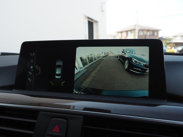 330eラグジュアリーアイパフォーマンス ワンオーナー 認定中古車 サドルブラウンレザー レーンチェンジワーニング ストレージパッケージ アクティブクルーズコントロール リアビューカメラ コンフォートアクセス シートヒーティング(29枚目)