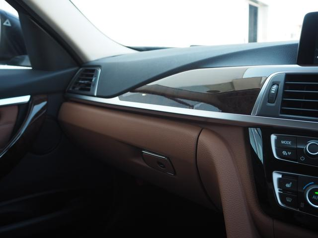 330eラグジュアリーアイパフォーマンス ワンオーナー 認定中古車 サドルブラウンレザー レーンチェンジワーニング ストレージパッケージ アクティブクルーズコントロール リアビューカメラ コンフォートアクセス シートヒーティング(30枚目)