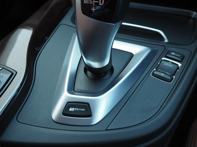 330eラグジュアリーアイパフォーマンス ワンオーナー 認定中古車 サドルブラウンレザー レーンチェンジワーニング ストレージパッケージ アクティブクルーズコントロール リアビューカメラ コンフォートアクセス シートヒーティング(32枚目)
